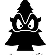 Granligan: Anmälan till julgransförsäljningen 2019